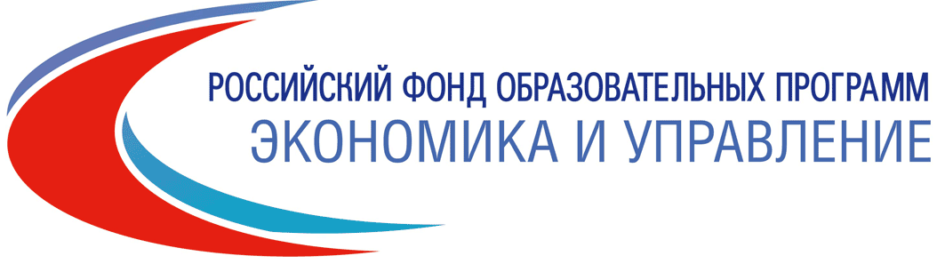 Это изображение имеет пустой атрибут alt; его имя файла - логотип-РФОП.png